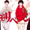 胸が熱くなる!超おすすめヤンキー漫画!『東京卍リベンジャーズ』