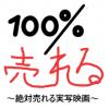 実写映画したら100%売れる漫画!『ランウェイで笑って!』『アクタージュ』『東京卍リベンジャーズ』